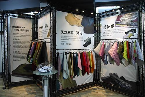 2012國民旅遊D3(彪琥台灣鞋故事館觀光工廠)000023