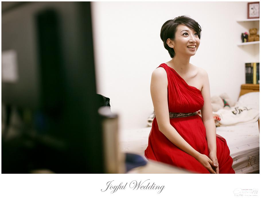 暉凱&意芳 婚禮紀錄_00003