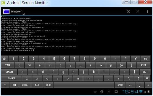 android-terminal-emulator01