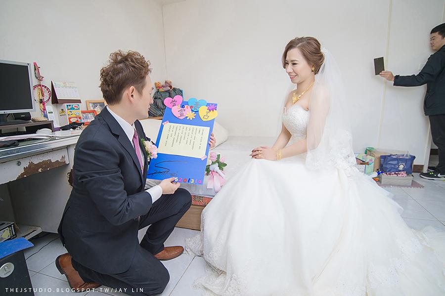 富基采儷 婚攝JSTUDIO_0081