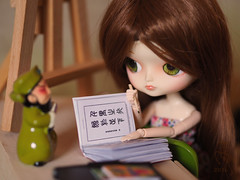 Back to school (Malina (LaelP)) Tags: doll puppe mueca poupe pullip dal groove frara my select cassie cassidy obitsu 23 obitsu23 green eyes chips red hair toy malina asian fashion dress diorama school book chinese characters figurine seal script
