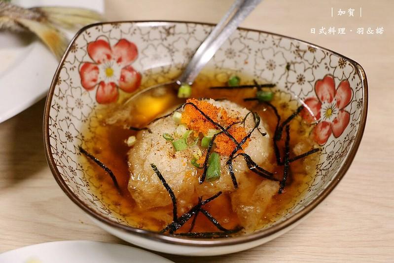 加賀屋日式料理48