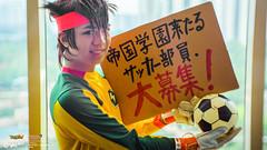Inazuma Eleven x #AMG2016: 004 (FAT8893) Tags: animangaki animangaki2016 amg2016 cosplay malay malaysia inazuma eleven level5 soccer mamoru endou mark evans
