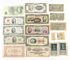 1009. Currency Lot