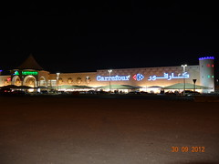 Land Mark Mall - Qatar    -  (Feras Qaddura) Tags: night mall shot mark towers landmark land doha qatar shotting shoting