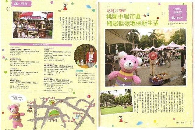 十月內頁1.2.jpg