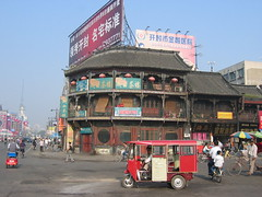 Street in Kaifeng in Henan, China (mbphillips) Tags: 中国 kaifeng 开封 henan 河南 中國 fareast asia アジア 아시아 亚洲 亞洲 중국 mbphillips canonixus400 geotagged photojournalism photojournalist travel chine china