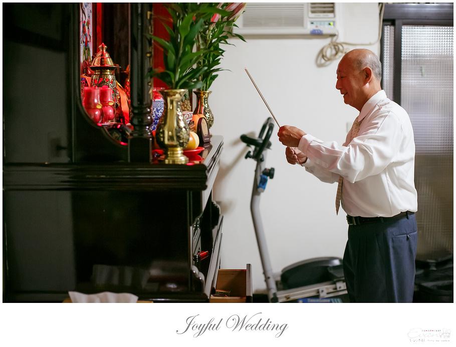 暉凱&意芳 婚禮紀錄_00001
