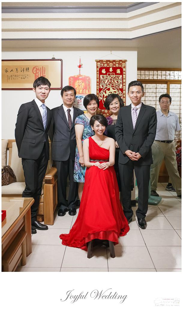 暉凱&意芳 婚禮紀錄_00042