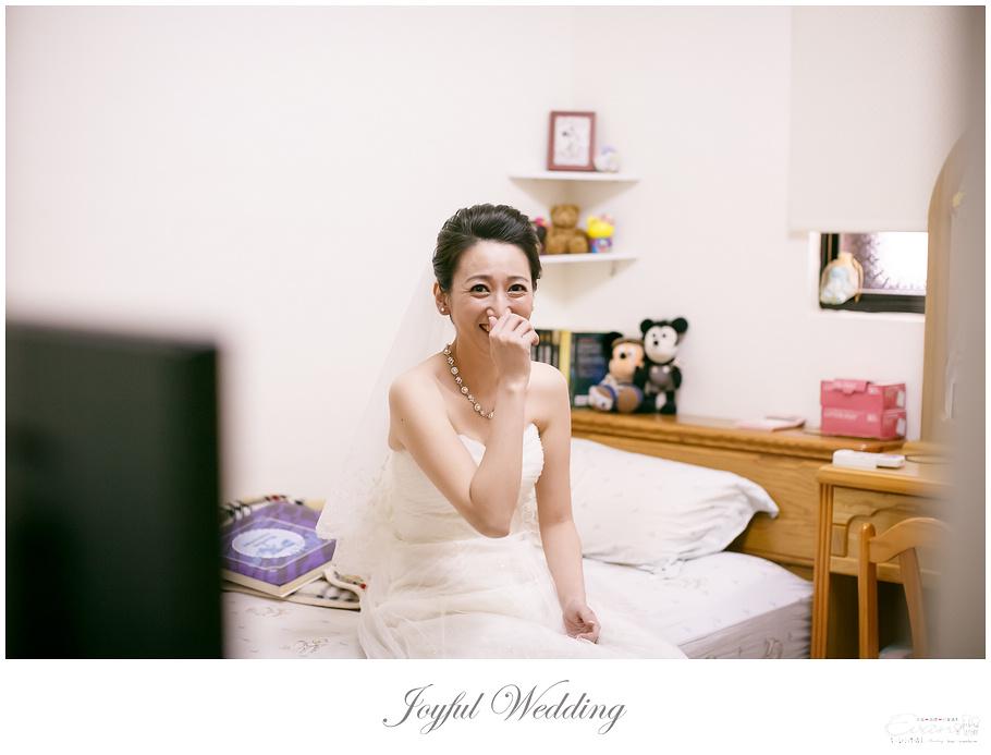 暉凱&意芳 婚禮紀錄_00079