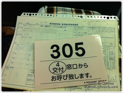 學生生活開始 (6).jpg