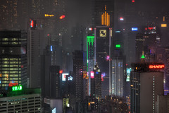 Blade Runner (TheFella) Tags: china city travel urban slr tower skyline architecture night digital skyscraper photoshop canon buildings hongkong eos lights photo asia cityscape skyscrapers rooftops capital towers chinese roofs nighttime photograph processing 5d dslr  fareast hdr highdynamicrange sar hongkongisland southchina mkii markii eastasia postprocessing travelphotography photomatix  specialadministrativeregion  thefella 5dmarkii conormacneill thefellaphotography