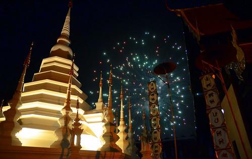 Wat Phantao during Yi Peng