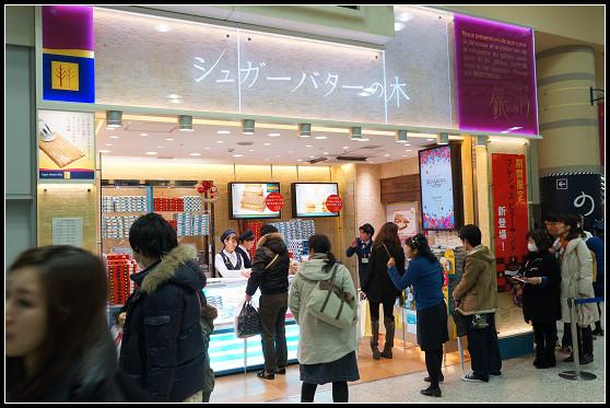 【2013 東京】Sugar Butter Tree シュガーバターの木 @ ▌Meiko 愛敗家。甜點。旅行~▌ :: 痞客邦