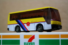 Tomica CUL Transport Bus (Digital Zion) Tags: bus cul tomica cultransport tomicabus culbus