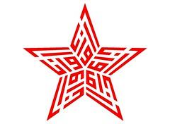 wanara (REKA KUFI) Tags: logo star arabic company calligraphy resources jawi khat kufic kufi wanara kaligrafi