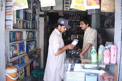 Books and Stationary Shop in Nowshera. (Akhuwat BPP) Tags: northerenareas peshawar kpk pakistan interest free loans microfinance entrepreneurship pakhtoon ordinary people small business akhuwat
