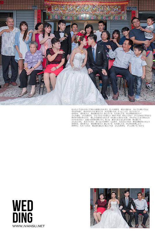 29623324162 1367265801 o - [婚攝] 婚禮攝影@自宅 國安 & 錡萱