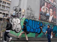 Shibuya, Tokyo, Japan (EgoEye) Tags: street japan corner japanese graffiti tokyo asia shibuya eastasia