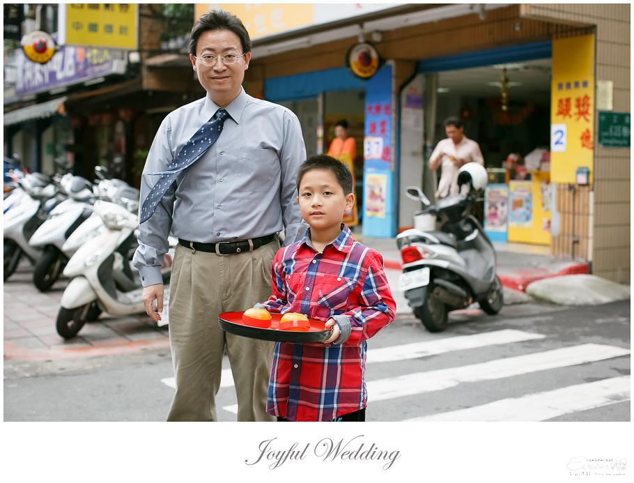 暉凱&意芳 婚禮紀錄_00067