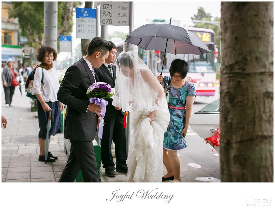 暉凱&意芳 婚禮紀錄_00112