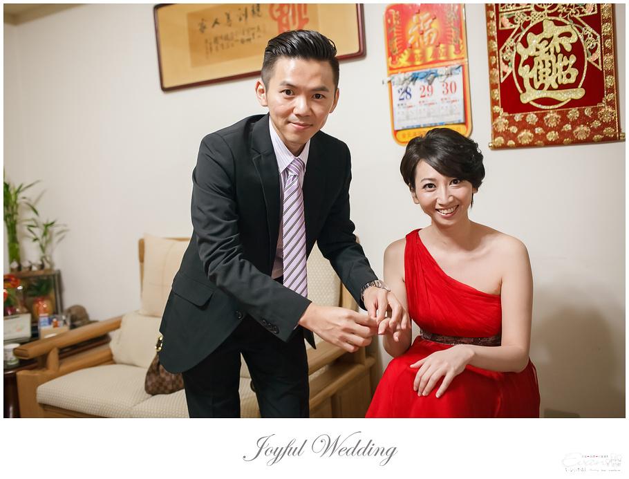 暉凱&意芳 婚禮紀錄_00033