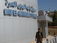 -      -- (   ) Tags: project al memory revolution syria  syrian bab  hawa  snn     idlib       arabuprising syrianrevolution  freesyrianarmy srmp  shaamnewsnetwork hge