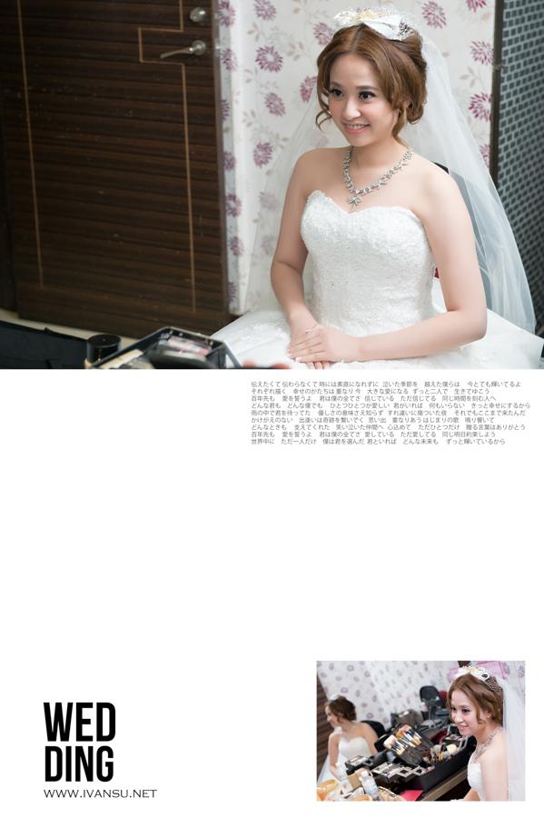 29021055104 2985585c11 o - [台中婚攝]婚禮攝影@雅園新潮 明秦&秀真