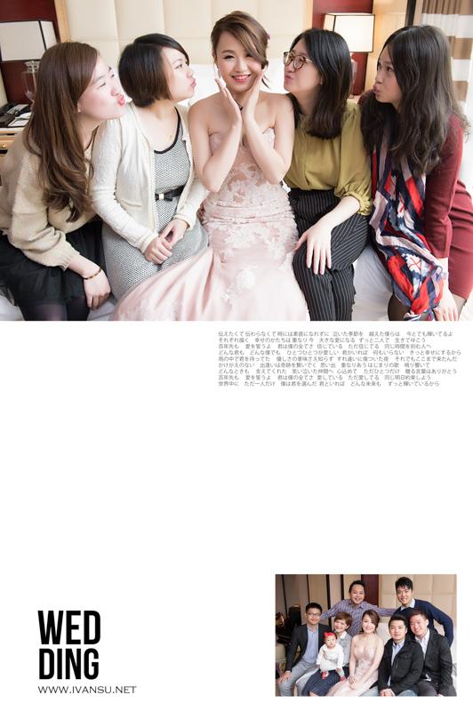 29043240333 57e2dc893c o - [台中婚攝] 婚禮攝影@林酒店 郁晴 & 卓翰
