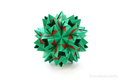 Braganza (variation) (ronatka) Tags: nataliaromanenko kusudama modularorigami rectangle12 green brown braganza variation efs18135mmf3556is whitebackground
