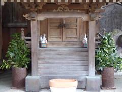 Tiny shrine within the tiny shrine (seikinsou) Tags: japan nikko spring tiny roadside shrine fox step
