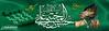 Ya Hasan Mujtaba (haiderdesigner) Tags: haiderdesigner yaali yazehra yamuhammad yamehdi yahussain ya abbas shia graphics nigargraphics high karbala nadeali images 14 masoom molahussain yaallah graphicsdesigner creativedesign islami islamic