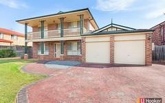 32 Munmorah Circuit, Woodcroft NSW