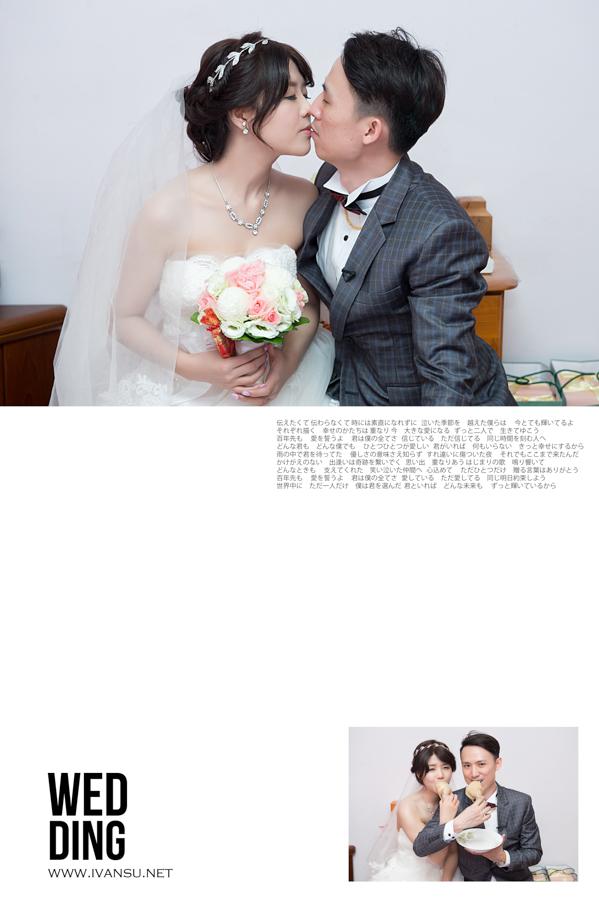29788628451 89e393944c o - [婚攝] 婚禮攝影@寶麗金 福裕&詠詠