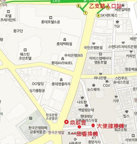 一品香 大使館 換錢所 2.JPG