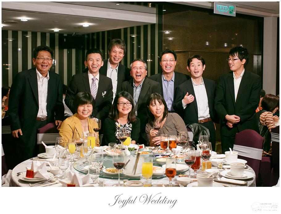 暉凱&意芳 婚禮紀錄_00191