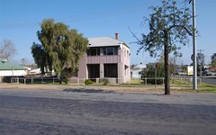 2 King Street, Narrandera NSW