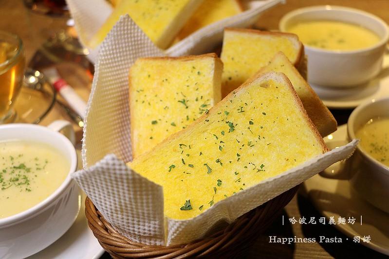 哈波尼司義麵坊happiness pasta025