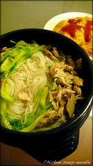 Chicken Soup Noode: (11) Tags: chicken soup chinesefood homemade
