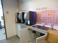 Two Automatic Coffee Machines for new office fit out from Koffeeone 6 (Koffeeone) Tags: from new two coffee out for office automatic machines fit koffeeone