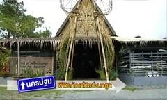 Owl Art Museum - NakhonPathom_000