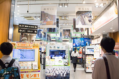 欅坂46 画像15