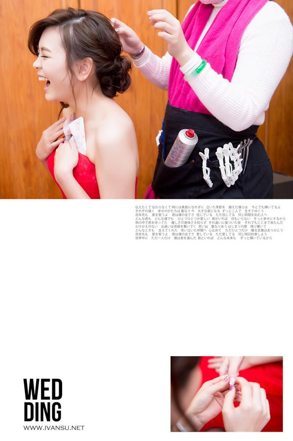 29024327114 0f6d603dfb o - [台中婚攝] 婚禮攝影@鼎尚 柏鴻 & 采吟