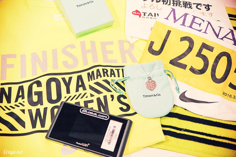 2016.09.18 ▐ 跑腿小妞▐ 42 公里的笑容,2016 名古屋女子馬拉松 36