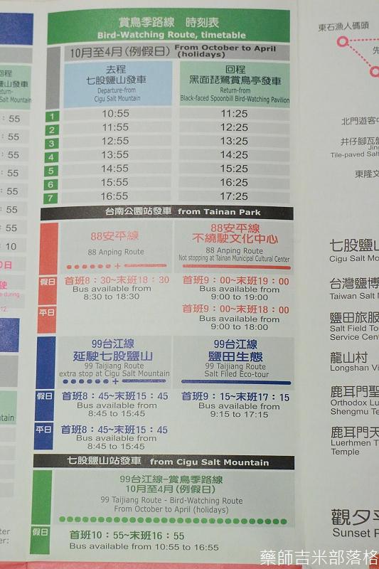 Taiwan_Shuttle_Bus_080