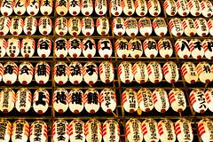 Luminous Night (Ballet Lausanne) Tags: night tokyo shinjuku  d800   hanazonojinja