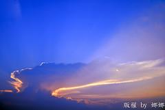 Skies And Clouds ( Nana) Tags: light sky cloud love beautiful clouds sunrise nikon with natural taiwan   i  d7000