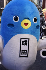 DSC04279.jpg (ntstnori) Tags: street tokyo ginza character  chuo 2012 yuruchara
