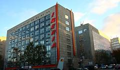 Edificio sede Iberia de la calle María de Molina. Madrid (Carlos Viñas-Valle) Tags: madrid casas calles mariamolina