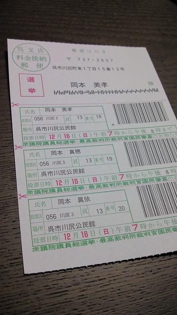米米(maimai)2012/12/04 23:32:03の写真